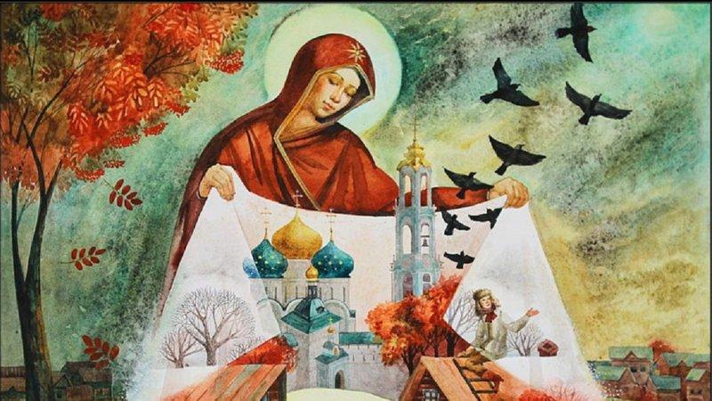 З Днем захисника України, Днем Українського козацтваі Великим Святом Покрови!