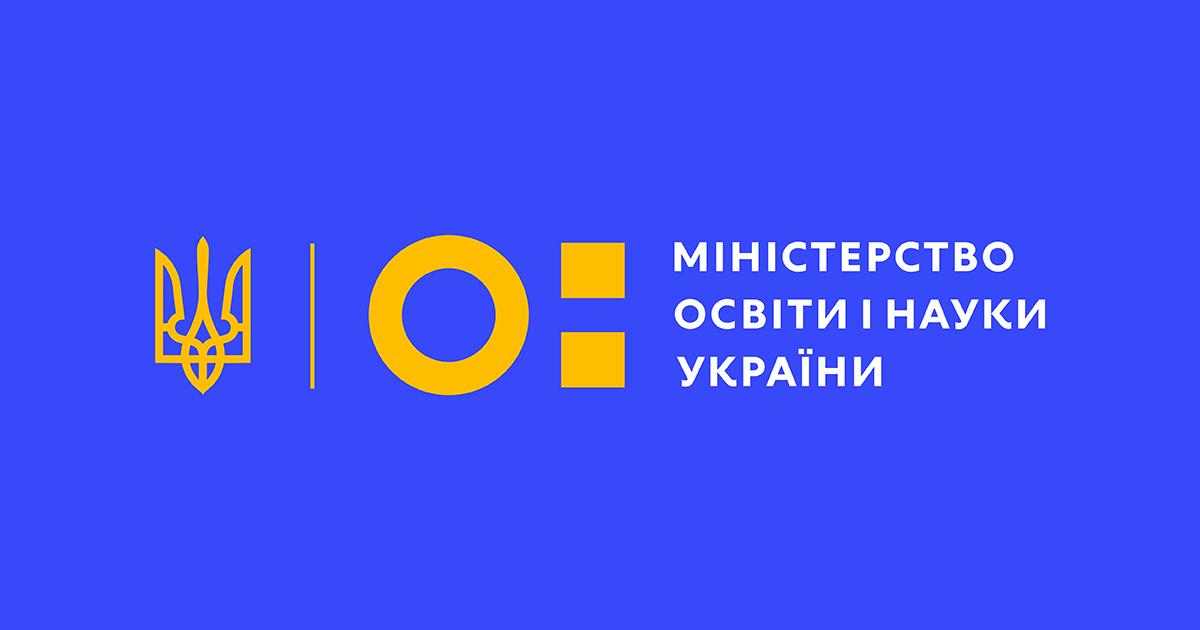 MON-UKRAINE