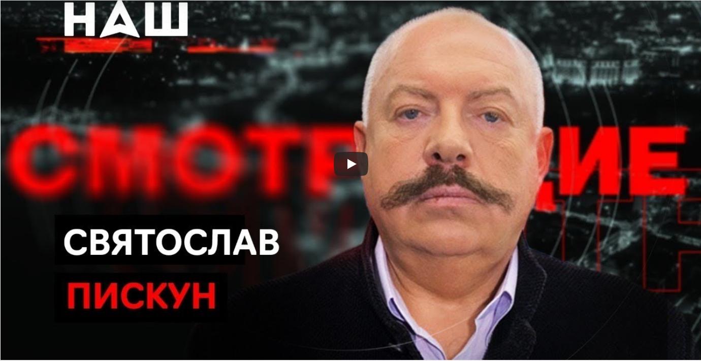 Актуальні ефіри голови Союзу юристів України С. Піскуна за квітень
