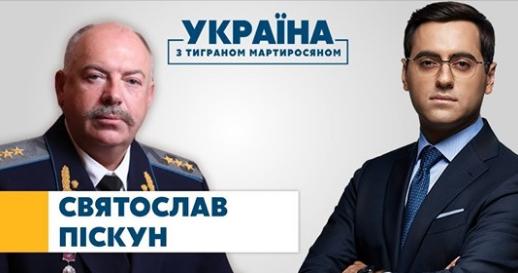 Актуальний ефір Голови Союзу юристів України С.Піскуна за 14 березня