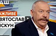 Актуальні ефіри голови Союзу юристів України С.Піскуна