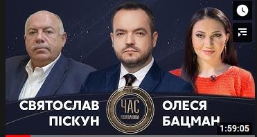 Голова Союзу юристів України С.Піскун на