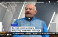 Піскун: Зеленський психічно здоровий, він не дасть команду звільнити Донецьк і Луганськ зараз. НАШ