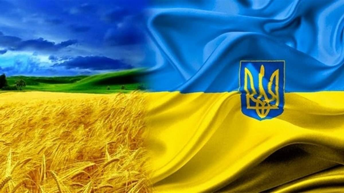 Вітання від Голови Союзу юристів України Святослава Піскуна з Днем захисників України!