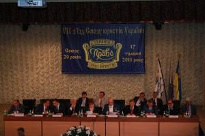 VII ZYiZD SYuU-08