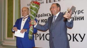 Yurist roku 2010-08