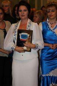 Yurist roku 2011-10