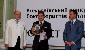 Yurist roku 2012-09