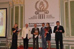 Yurist roku 2012-16